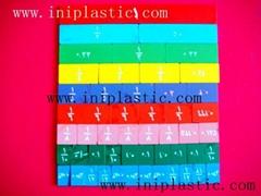 阿拉伯彩虹分數磚|塑膠小熊|搪膠熊|搪膠熊仔|玩具小熊母親