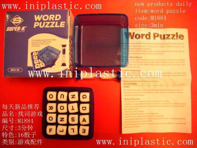 塑膠字母支撐條塑料支架 20