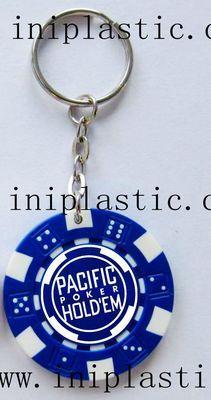 鑰匙扣帶吊飾是l塑料籌碼鑰匙扣兩面印刷logo 1