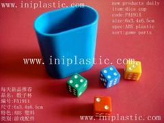 骰盅|骰子盅|投擲盅|骰子碗|空白骰子|光板骰子