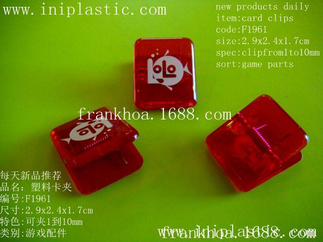 膠鉤|塑料紙牌夾|橢圓形紙片夾座|塑膠鉤|塑料鉤|塑料環 2