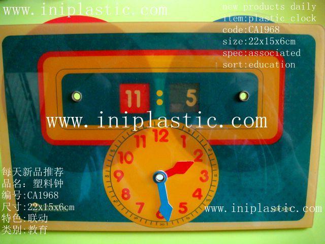 4英寸教学钟学生学习钟模型 20