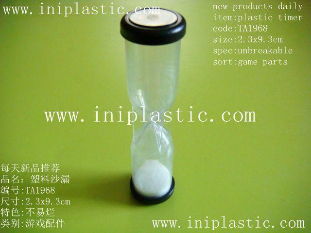 塑膠沙漏|塑料沙漏|水晶眼|活動眼睛|仿真眼球|瞳孔 20