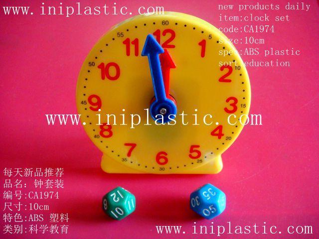 4英寸教学钟学生学习钟模型 2