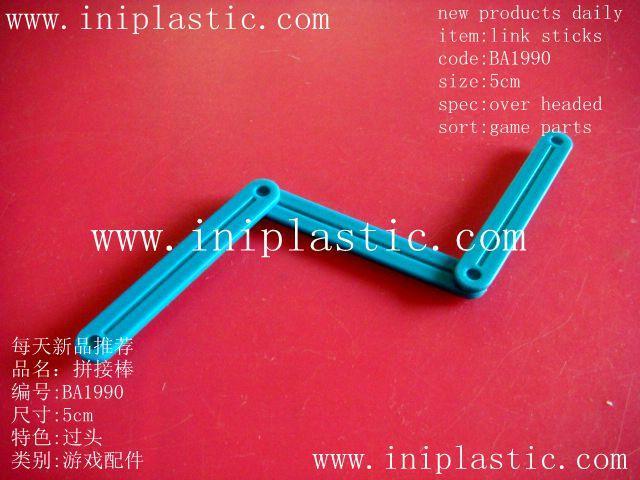 塑料膠圈塑膠環塑膠圈帆布袋棉布袋棋子袋禮品袋禮物袋精品袋 20