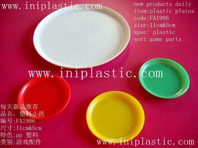 塑胶圈|塑料环|塑胶环|塑料圈|水圈|手环|购物圈|购物环 20