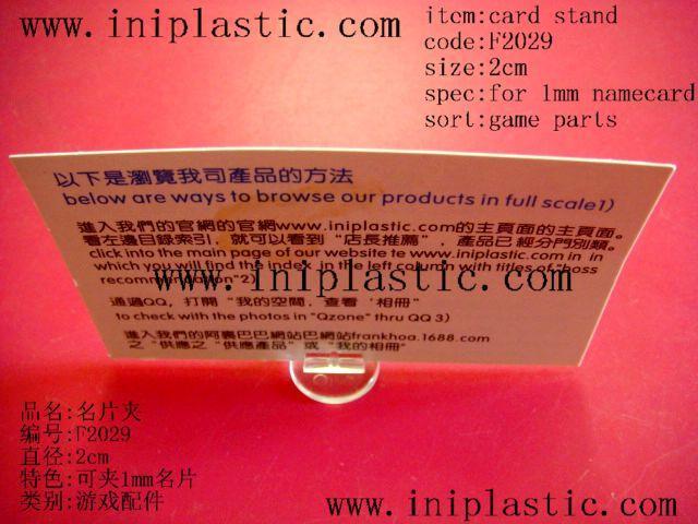 膠鉤|塑料紙牌夾|橢圓形紙片夾座|塑膠鉤|塑料鉤|塑料環 20