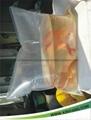 魚苗袋  1