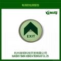 钢化玻璃自发光疏散指示标志 2