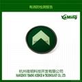 钢化玻璃自发光疏散指示标志 4