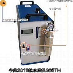 今典305TH氫氧水焊機