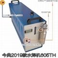 今典氫氧水焊機:605TH
