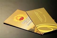 上海画册印刷,上海广告印刷