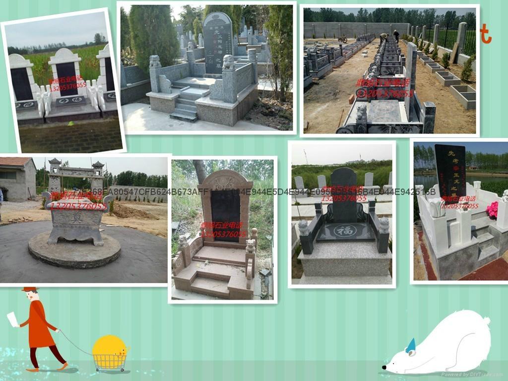 石頭棺材石雕工藝品墓碑石碑 2