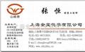 C5石油樹脂 2