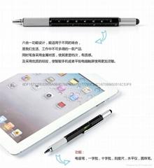 六合一工具電容筆
