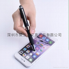 三合一按摩電容筆