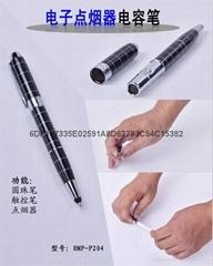 三合一电子点烟电容笔