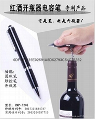 HMP-P202 4 IN 1 STYLUS PEN WITH RED WINE BOTTLE OPENER