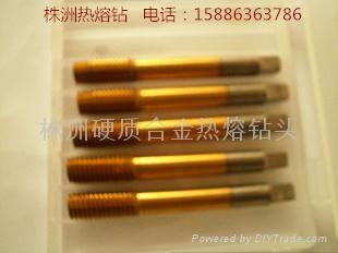 热熔钻专用镀钛挤压丝攻