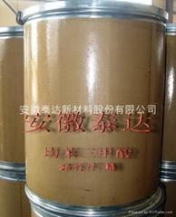 135-苯三甲酸
