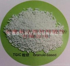三环氧丙基异氰尿酸酯TGIC