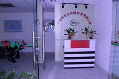广州市合义机械设备有限公司