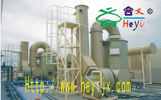 PP廢氣處理塔 3