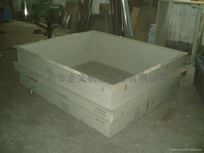 PVDF電鍍槽 1