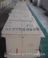 PVDF電鍍槽 2