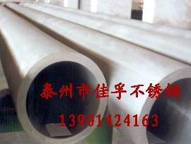 戴南厚壁管外径114壁厚16 1
