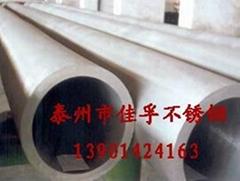 戴南厚壁管外径114壁厚16