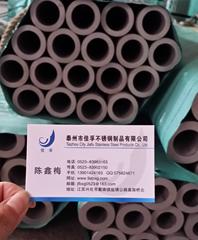 青山原料生产戴南不锈钢无缝管可包探伤