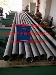 供應SUS304不鏽鋼圓管直徑108壁厚4