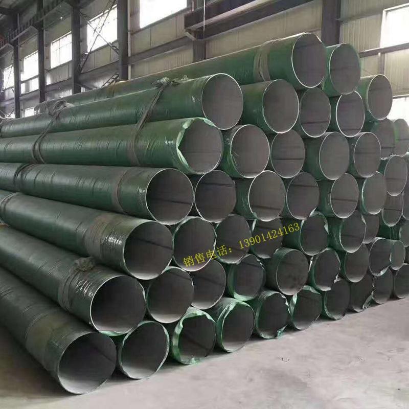 污水廠用SUS304不鏽鋼焊接管 1