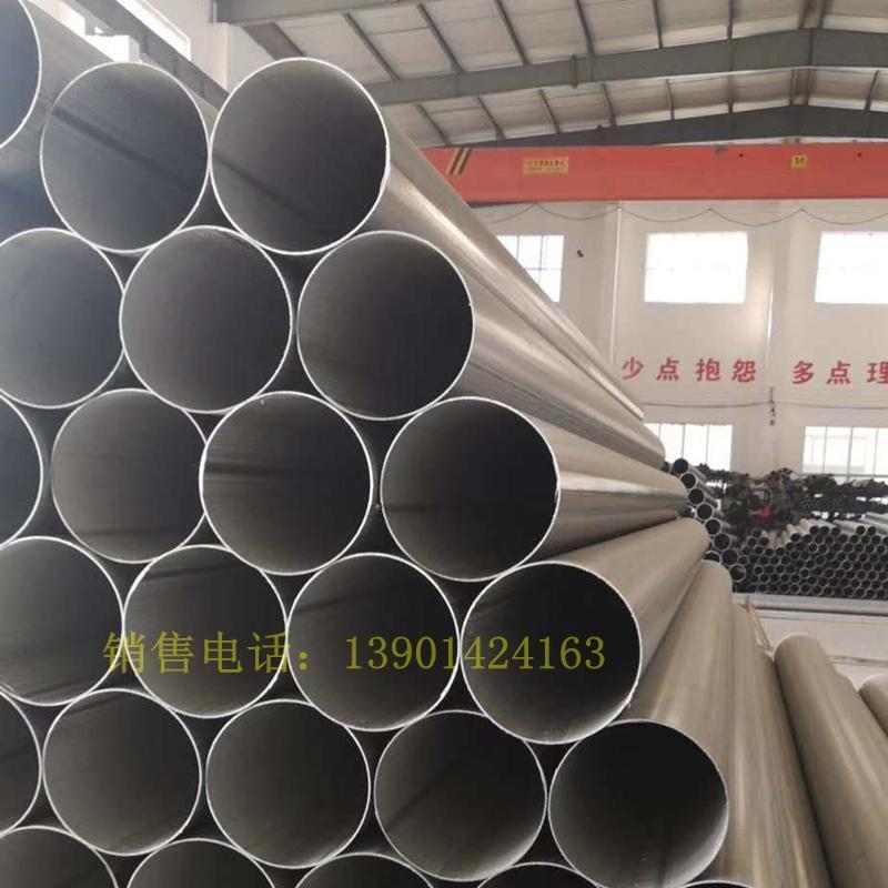 污水廠用SUS304不鏽鋼焊接管 3