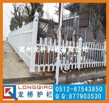 苏州厂房围栏 1