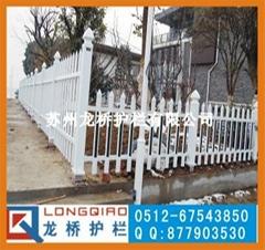 蘇州廠房圍欄