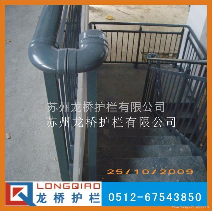 钢管楼梯护栏 1