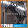 钢管楼梯护栏 3
