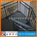 钢管楼梯护栏 4
