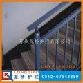 钢管楼梯护栏 5
