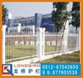 苏州厂房围栏 5