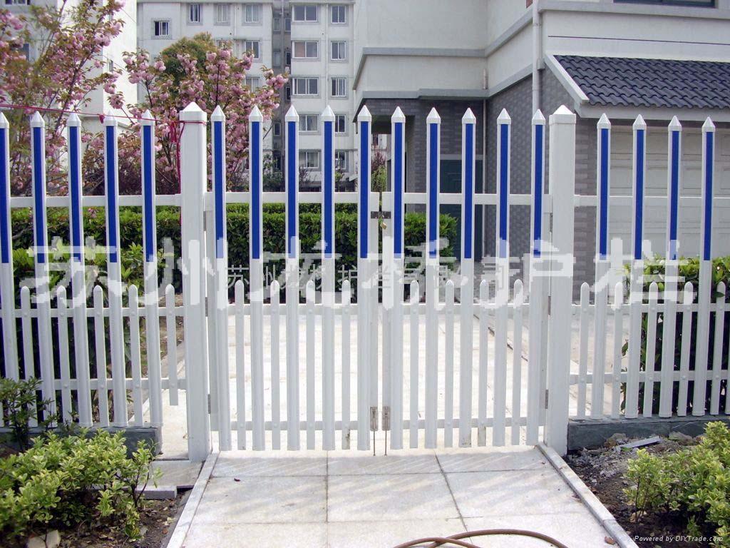 上海PVC草坪护栏 1