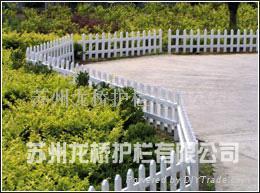 上海PVC草坪护栏 4