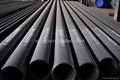 Carbon Steel Seamless Pipe ASTM A106 Gr.B 2