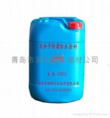 高分子防水涂料