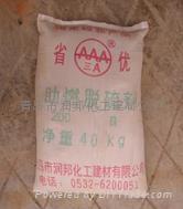 固硫劑  助燃脫硫劑
