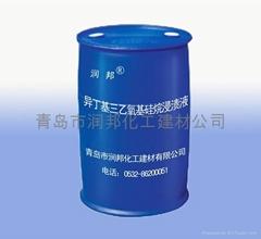 混凝土防腐剂