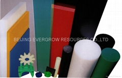 UHMWPE SHEET/BAR/WEAR STRIP/FILM/TUBE—PIPE